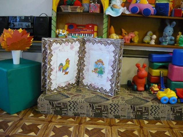 Картинки с изображением детей с воспитателями